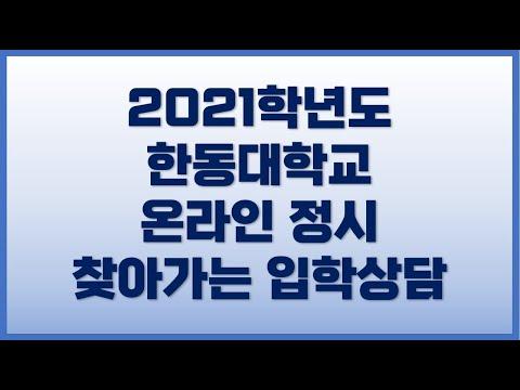 UHD_1625814024x60.jpg
