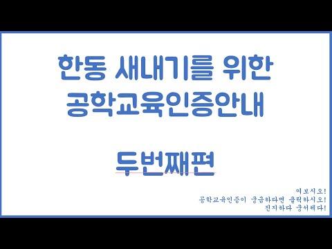 UHD_1625814021nth.jpg